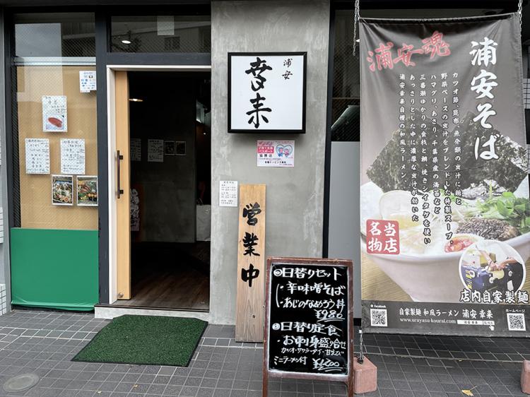 Kourai20201127_1