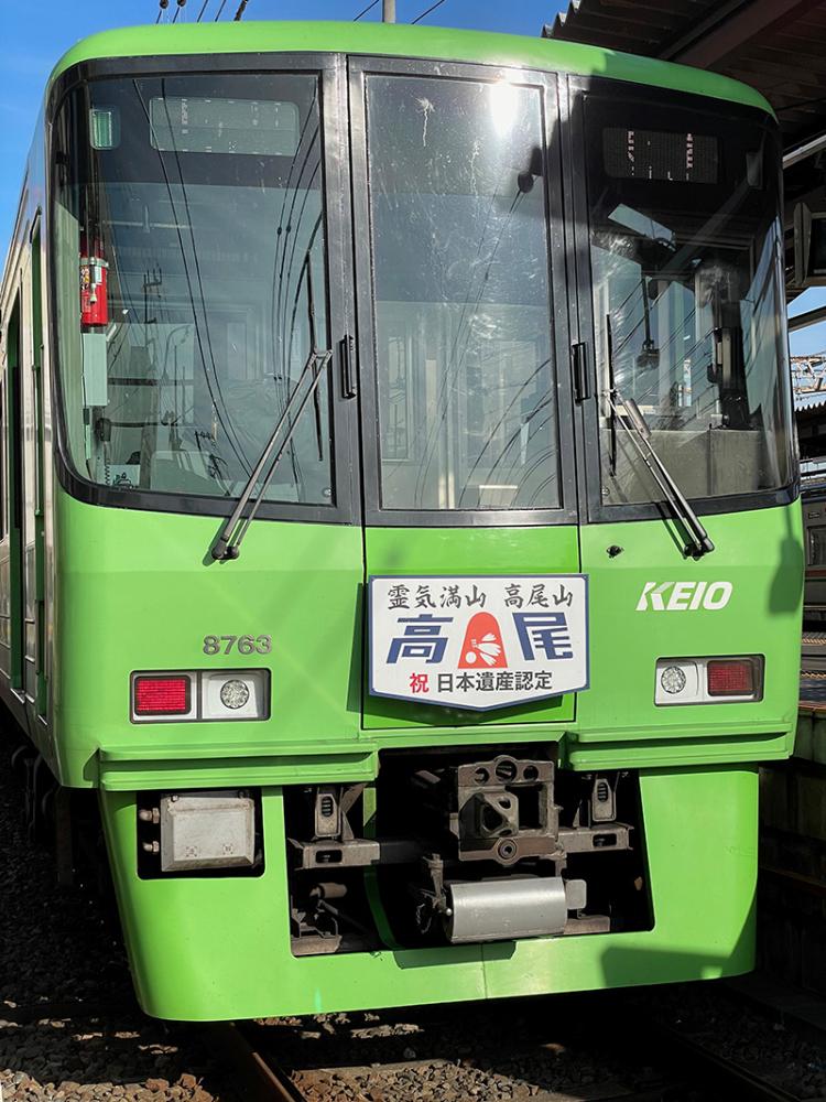 Shibazakitei20201130_2
