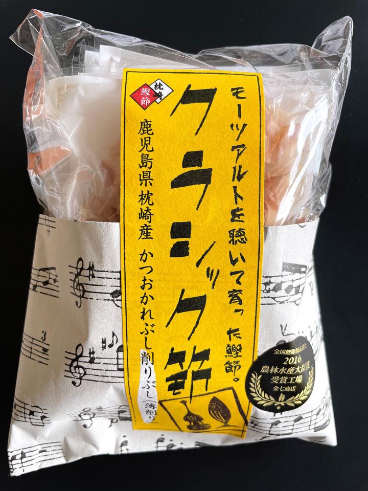 Shintama20210525_3