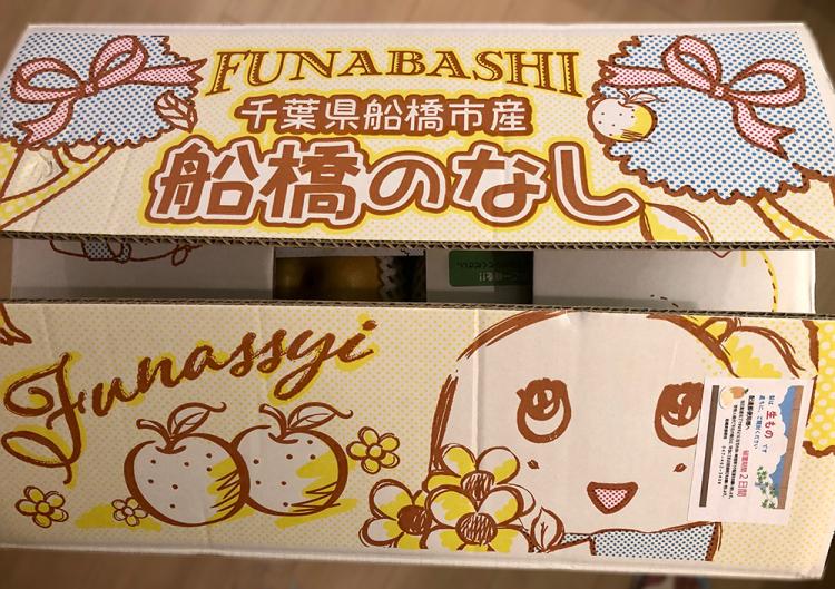 Funayoshien20200813_2