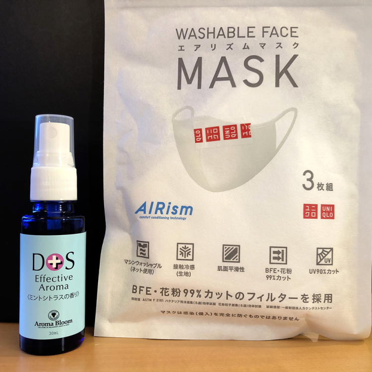 Airism_mask
