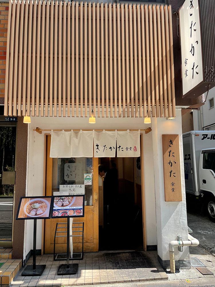 Kitakata20210324_2