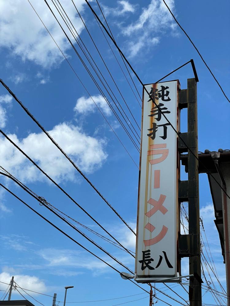 Chohachi20210617_4
