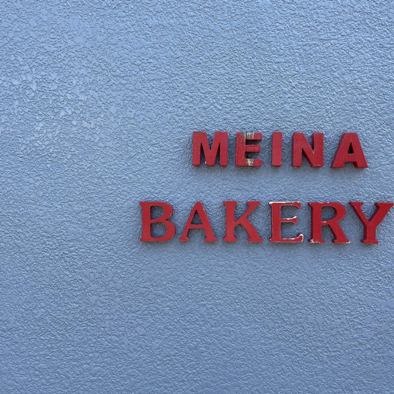 Meina20190716