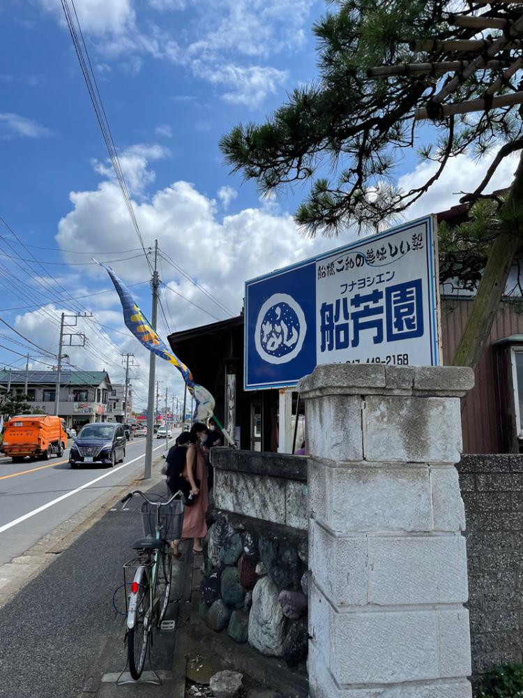 Funayoshien20210731_2