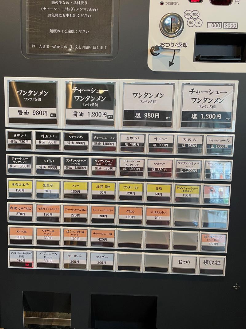 Komuro20210917_6
