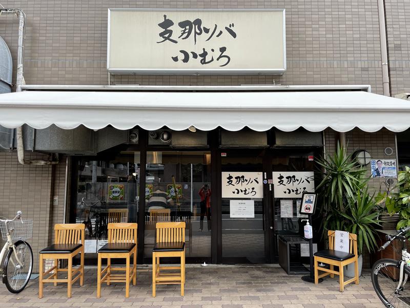 Komuro20210917_5