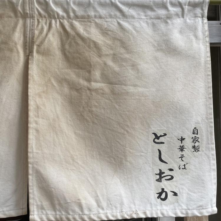 Toshioka20210518_4
