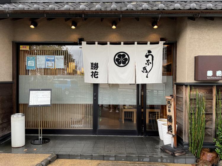 Katsuhana20210711_0