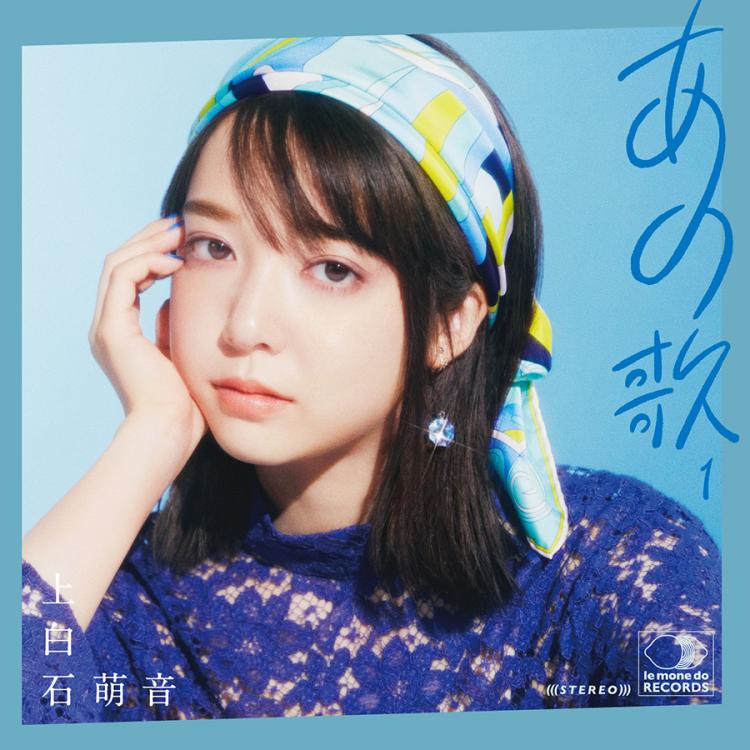 Kamishiroisi01