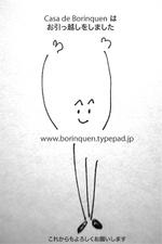 Iblog_typepad