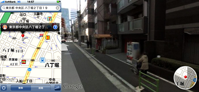 Iphone_liveview