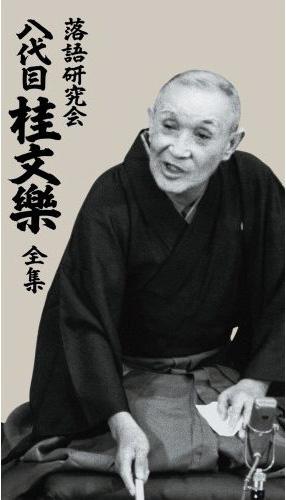 Bunraku_dvd