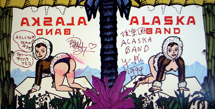 Alaska01