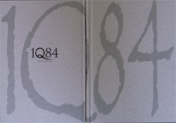 1q84_12_2