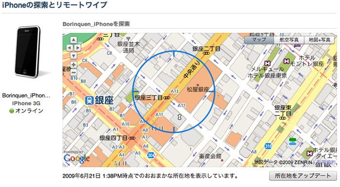 Iphone3_1