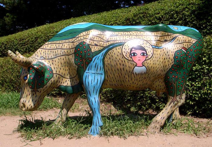 Adatara_cow